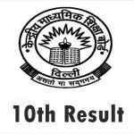 CBSE 10th Result 2016, CBSE 10th Class Results 2016