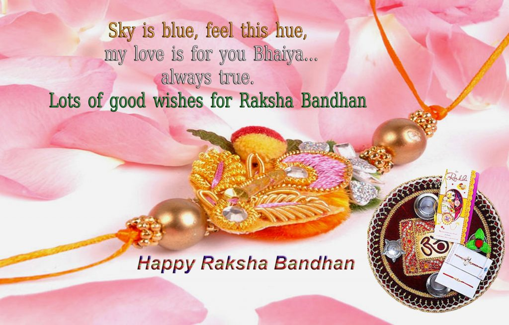 Best-Rakhi-Images-Greetings-Photos-Pics-2016-Free-Download-3