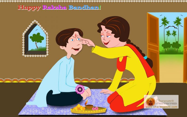 Rakhi Images 2017 – Raksha Bandhan Images HD Wallpapers Photos