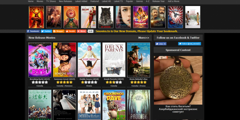 20+ Site like fmovies to watch movies & tv series episodes